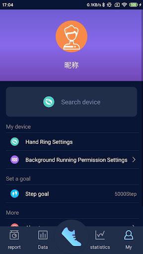 HryFine android2mod screenshots 3