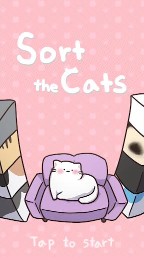 Sort the Cats - Ball Sort Game 1.2.1 screenshots 4