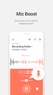 GOM Recorder - High-Quality Voice Recorder 1.2.0 APK screenshots 5