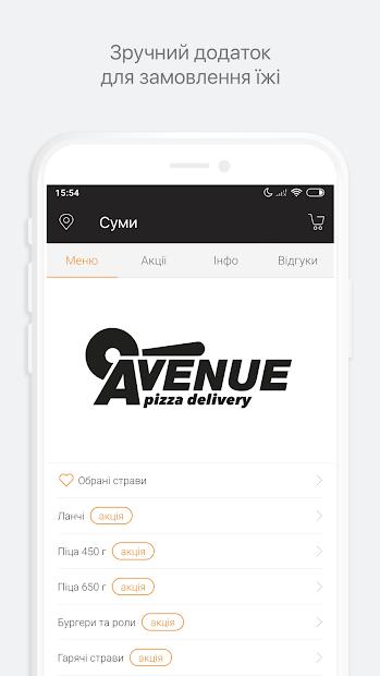 Avenue Pizza screenshot 14