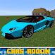 Cars Addon for MCPE Mod - Androidアプリ