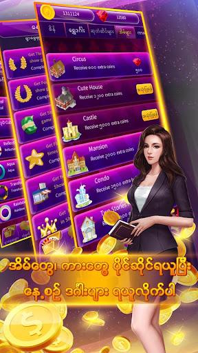 Show City (u1090u102du1088u1038) 1.3.5 Screenshots 2