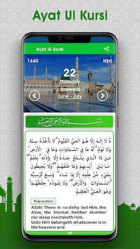 Prayer Times : Salah Time & Qibla Direction 8.1 Screenshots 10