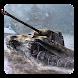 戦争の戦車:世界戦争2