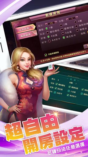 鬥陣歡樂城  screenshots 2