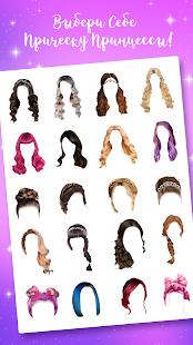 Girls Hair Changer ud83dudc78ud83cudffcud83dudc78ud83cudffb 1.8.8 Screenshots 9
