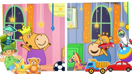 Good Night Hippo 1.4.4 screenshots 1