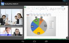 MeetingPlaza Mobile SIのおすすめ画像3