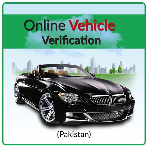Baixar Pakistan Vehicle Verification online
