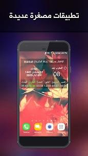 AlAwail Prayer Times – Assalatu Noor (Free) 7