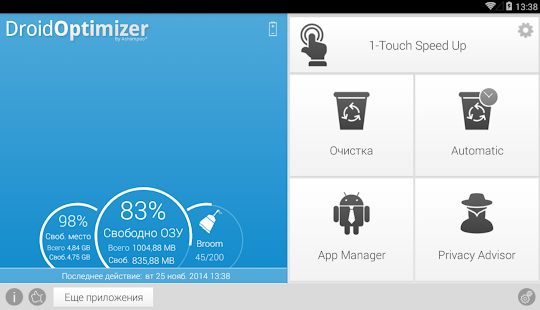 Droid Optimizer Screenshot