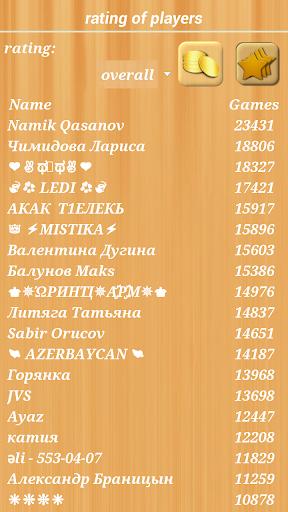 Russian lotto online 2.13.3 Screenshots 8