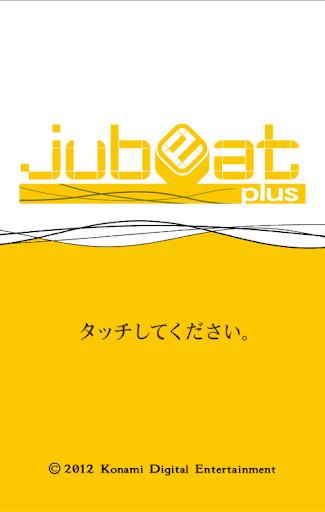 jubeat plus Apk 1