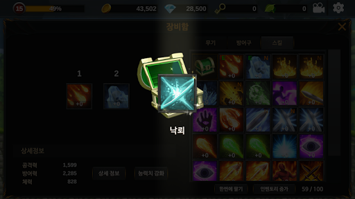 Unknown HERO - Item Farming RPG. 3.0.284 screenshots 15