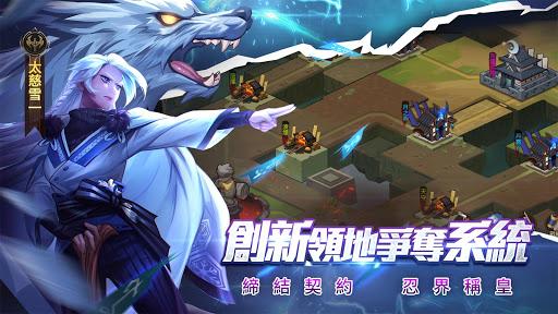 u5fcdu8005u5951u7d04 screenshots 4