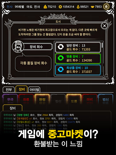 uc6a9uc758 uc804uc1242:ubca0uc2a4ud2b8 uc140ub7ec 1.0.3 screenshots 9