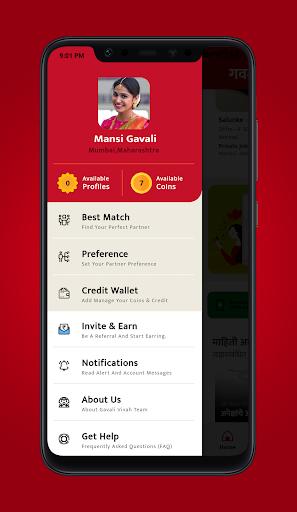 Gavali Vivah - Marathi Gavali Matrimony  screenshots 4