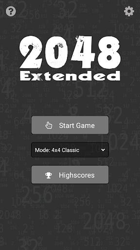 2048 extended screenshot 1