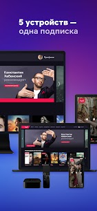 IVI – ТВ-каналы, фильмы, новинки кино в HD 2
