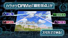 カラオケ@DAM - カラオケと精密採点のおすすめ画像2