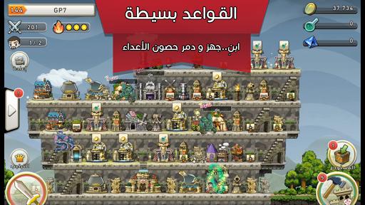 Damar Online 2.26.0 screenshots 1