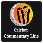 Cricket Commentary Line | Fast Live Cricket