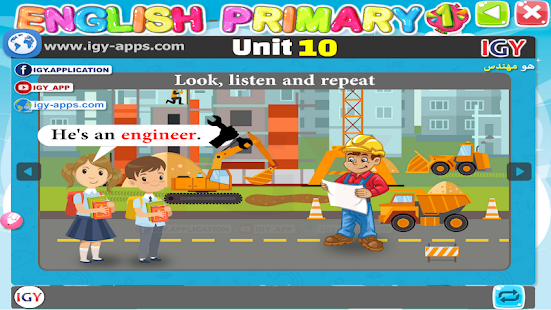 English for Primary 1 - Second Term Screenshot