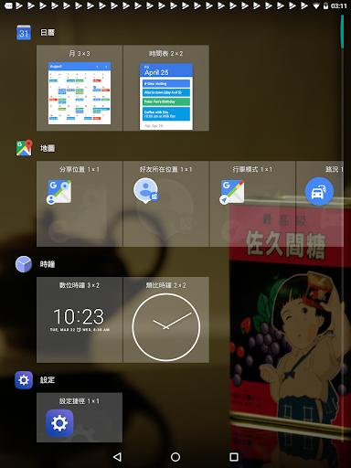 Launcher<3 2.2 Screenshots 8