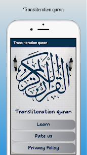 Transliteration quran  read For Pc (Download For Windows 7/8/10 & Mac Os) Free! 2