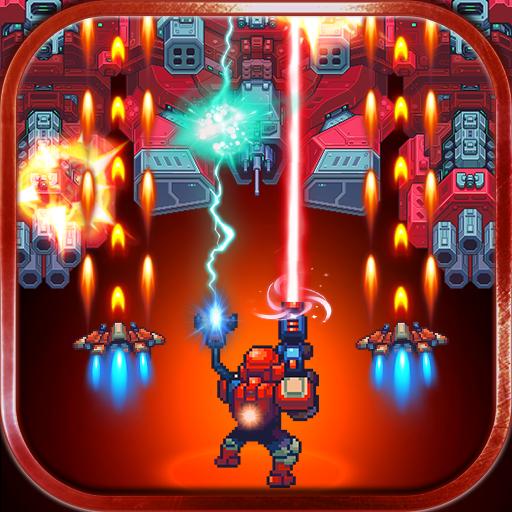 Space Gunner - Galaxy Shooter