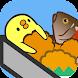 およげ!エビフライちゃん - Androidアプリ