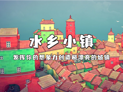 Building Town'Scaper 2.1.1 screenshots 12