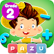 2nd Grade Math - Play&Learn - Androidアプリ