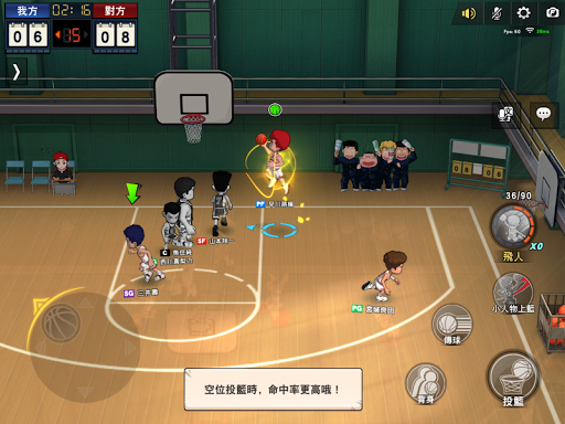 u704cu7c43u9ad8u624b SLAM DUNK 3.0 Screenshots 9