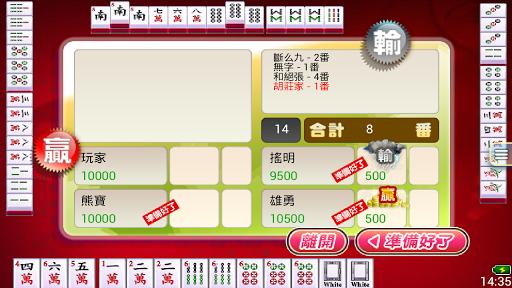 iTW Mahjong 13 (Free+Online)  screenshots 12