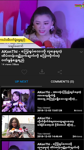 ShowLike (Show Like) screenshots 3