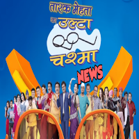 Taarak Mehta Ka Ooltah Chashma News