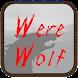 人狼-werewolf- みんなで楽しむ人狼ゲーム