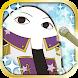エジコイ!~エジプト神と恋しよっ~【アイドル編】 - Androidアプリ