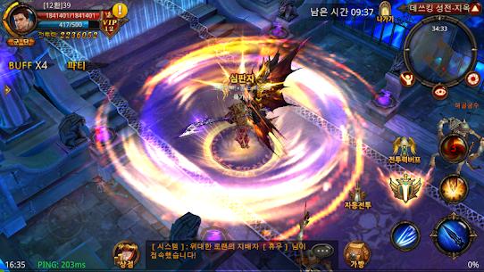 뮤오리진(12) 4