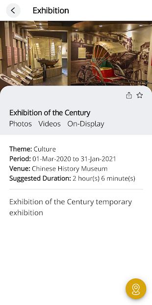 Sarawak Museums screenshot 2