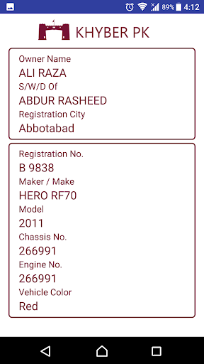 Vehicle Verification Pakistan  Screenshots 7