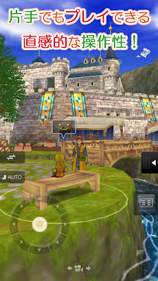 ドラゴンクエストVIII 空と海と大地と呪われし姫君のおすすめ画像4