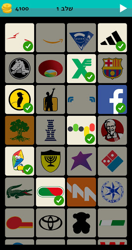 לוגוטסט טריוויה: משחק הסמלים והמותגים הגדול בישראל 2.5.5 screenshots 1