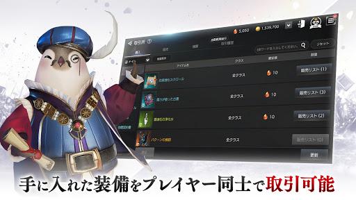V4 1.16.265667 screenshots 15