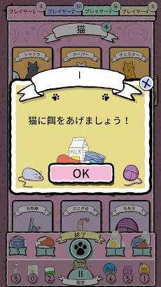 Cat Ladyのおすすめ画像4