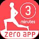 3分フィットネス【無料でエクササイズ】 - Androidアプリ