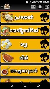 Naadan ThattukadaMalayalam Recipe  For Pc – Safe To Download & Install? 2