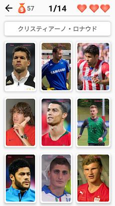 サッカー選手-有名選手に関するクイズ!」 - Androidアプリ | APPLION