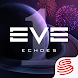 EVE Echoes - Androidアプリ